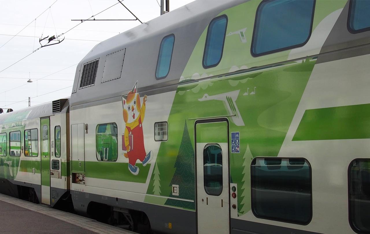 kaksikerrosjuna
