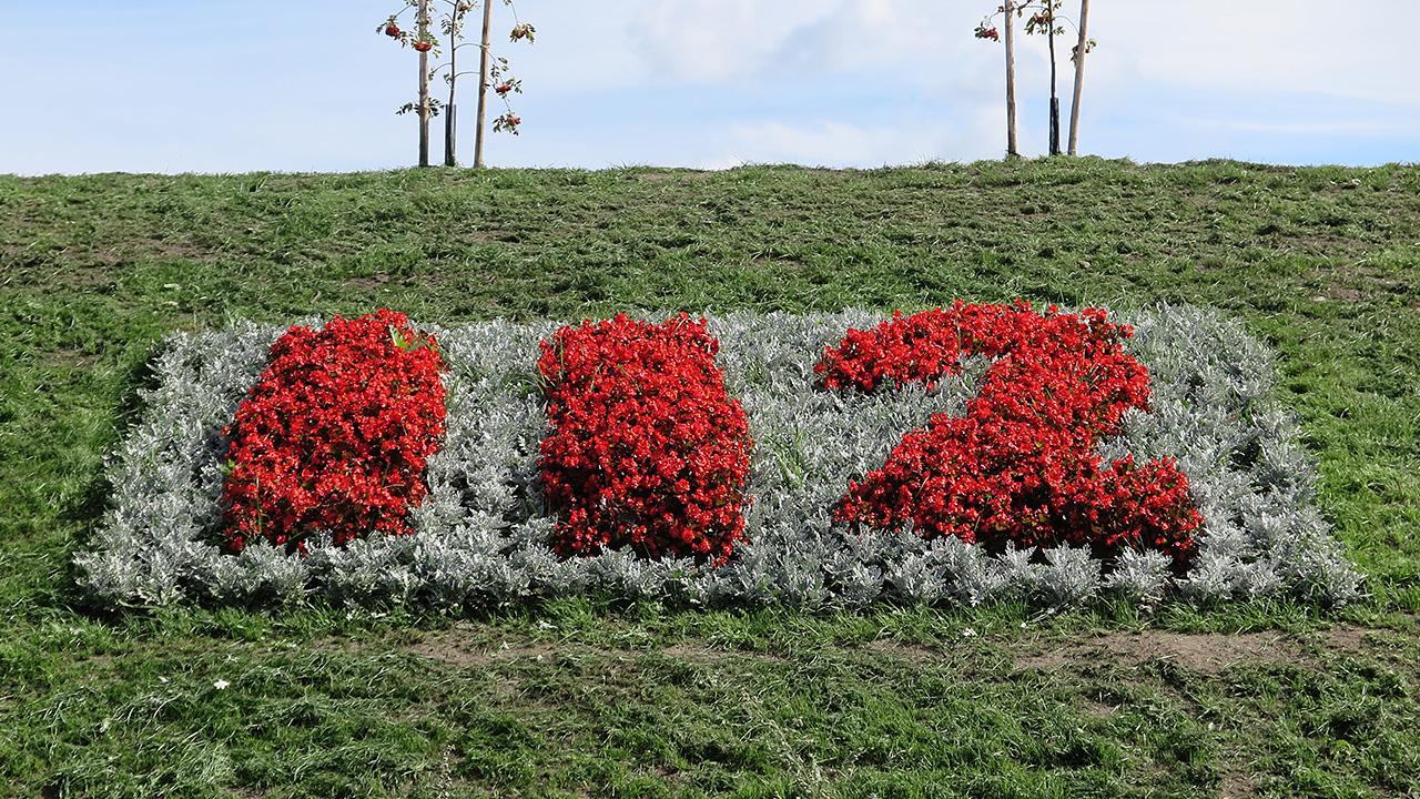kukkaistutuksessa 112-logo
